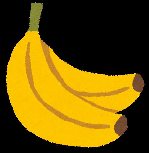 【朗報】バナナみたいな魚釣れたwwwww