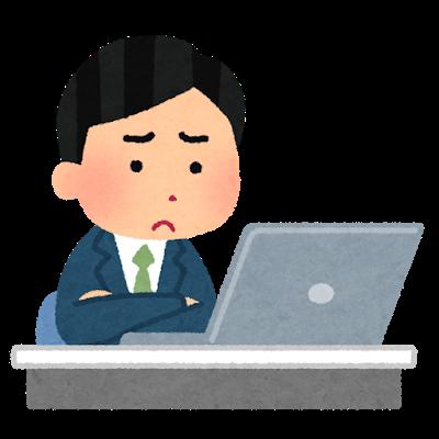 ワイ「今月クレカの支払い15万…ヤバすぎる…泣」リボ払い変更マン「月々5000円の支払いでよいぞ」