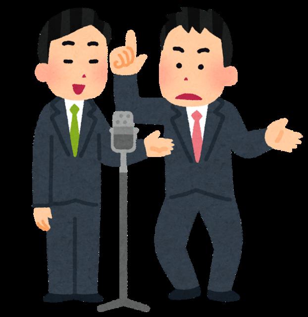 【朗報】スピードワゴン井戸田 YouTube大成功する(画像あり)