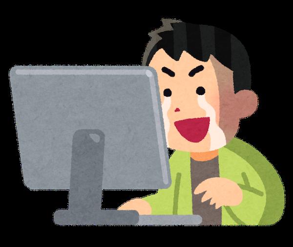 【大朗報】10万円、ホームレスやネカフェ難民にも給付!!