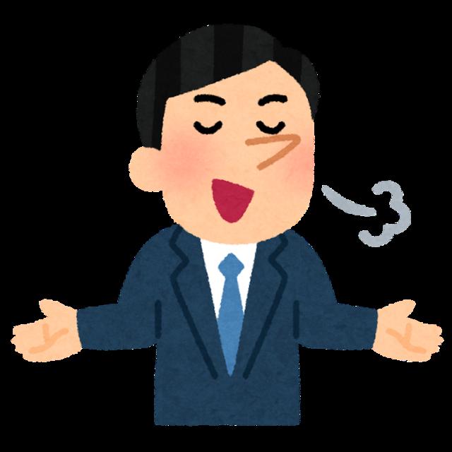【悲報】ワイ(24)「給料いらん!残業少なさ大事!プライベートが大事!」→4年後