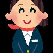 job_cabin_attendant.png