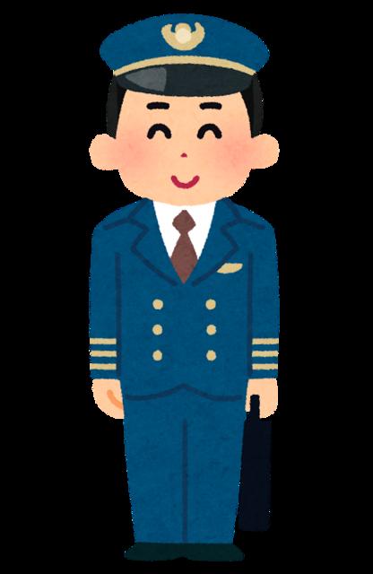 job_pilot_man.png