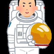 job_space_uchufuku_man.png