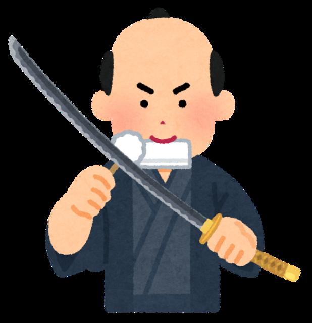 katana_teire_samurai.png