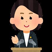 kid_job_girl_seijika.png