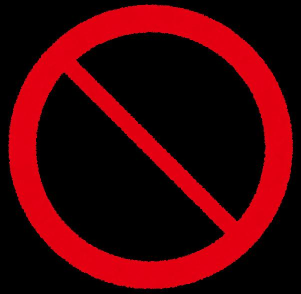 【速報】プレイステーション5の発売前の転売禁止にメルカリ、ラクマ、アマゾンが神対応wwwww