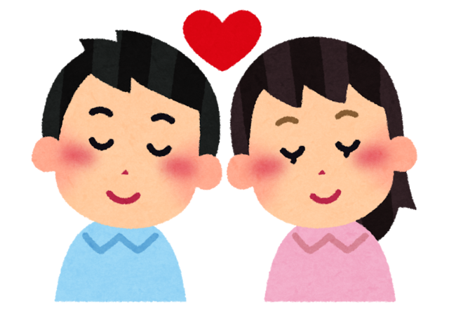 love_couple_good.png