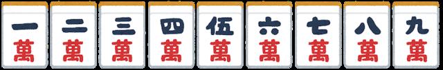 ma-jan1_manzu.png
