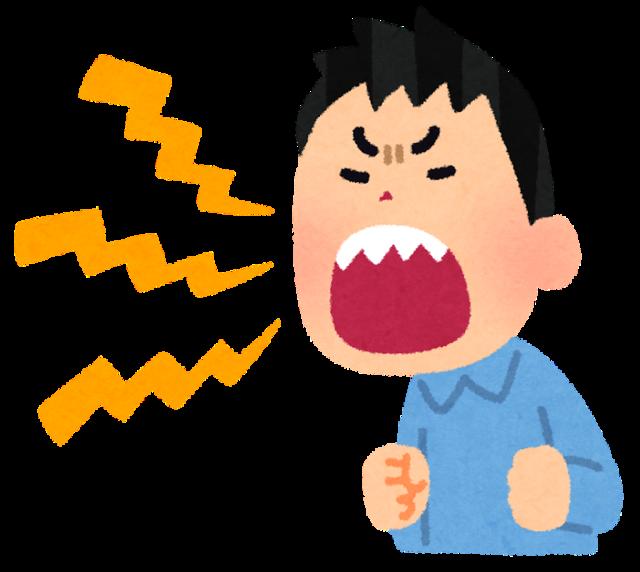 炭治郎「煉獄さんは」ワイ「負けてないんだあああ!」(上映中に絶叫)→結果wwwww
