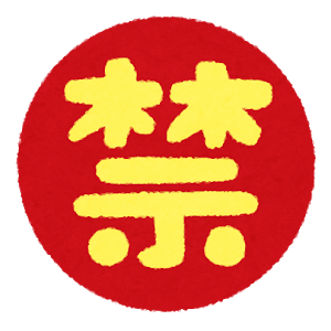 mark_kinshi_kin.png