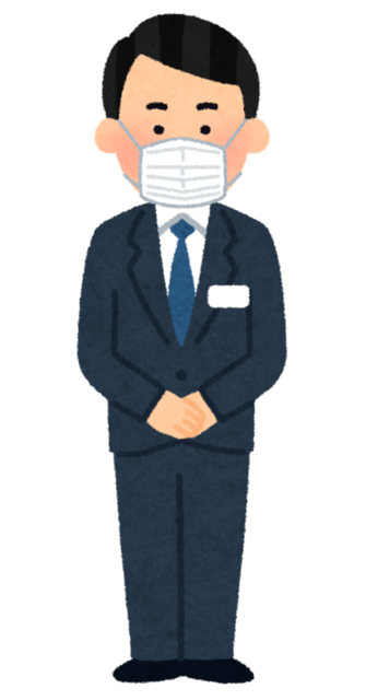mask_stand_businessman.png
