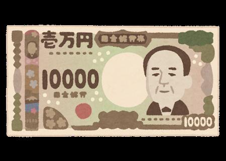 【急募】1万円の出資で一生毎日1食提供、それでいて店側が破綻しない食材