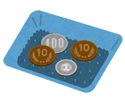 money_carton_cashtray (1).png