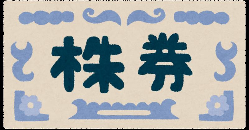money_kabuken.png