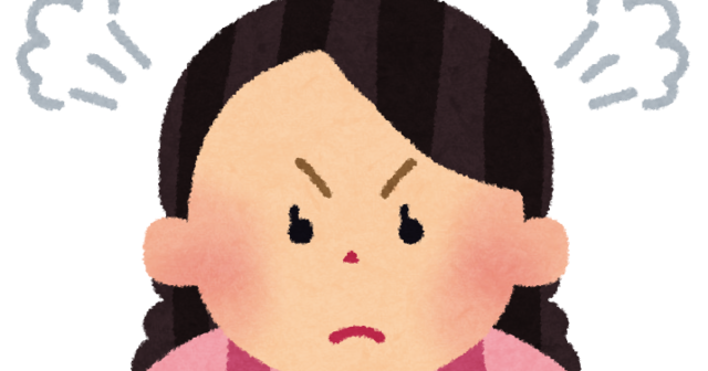 mother_angry.png