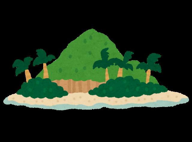 【悲報】尖閣諸島☜完全に侵犯されそうwwwwwwwww