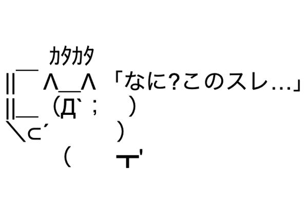 【悲報】吉岡里帆さん、シュークリームもまともに食べられない