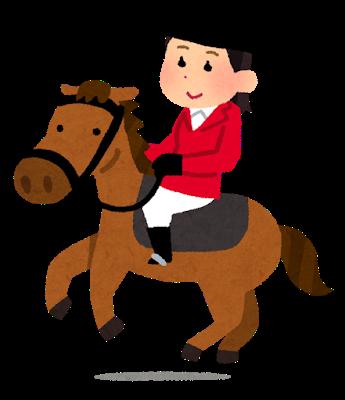 olympic_jouba_horse_woman.png