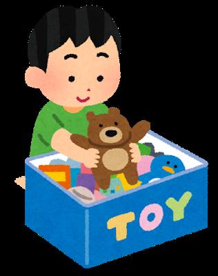 小4の時に親からこんなのいい加減卒業しろって持ってた玩具全部捨てられたんやが
