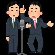 【悲報】ダウンタウンのライバルとんねるず石橋貴明、youtubeを始めるもあまり話題にならない