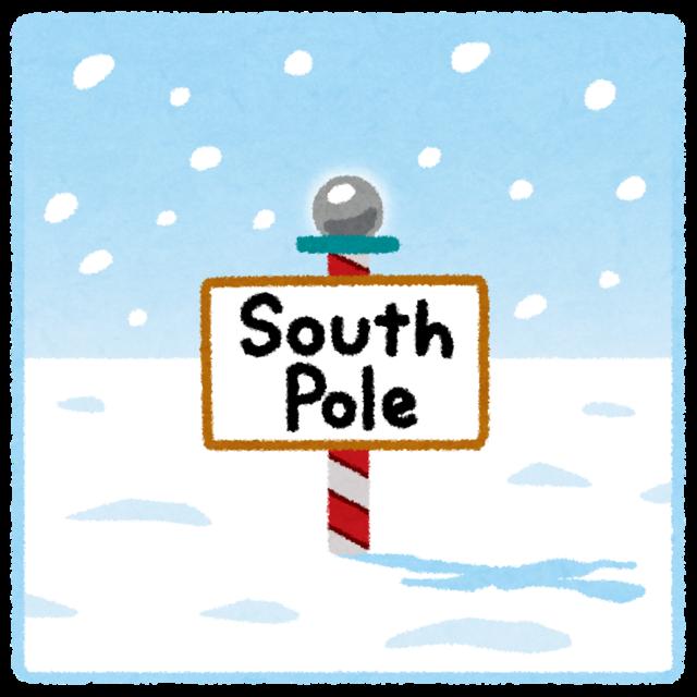pole_southpole (1).png