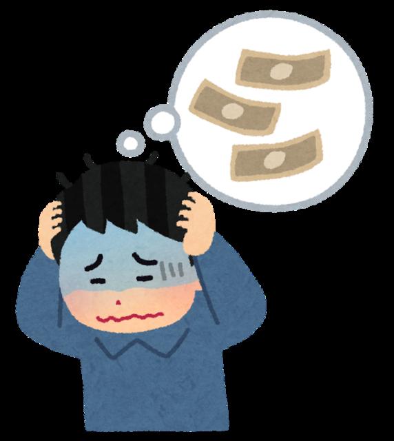 【悲報】公約「全員一人5万円還元するんゴ!」→当選→「やっぱ公約断念しまーす」☜これって・・・