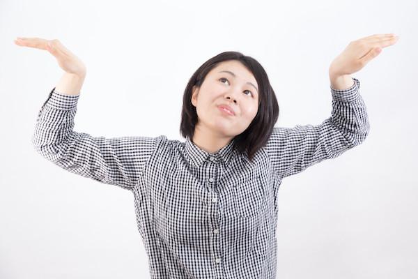 【鬼滅】嘘松さん、「嘘柱 誇張しのぶ 」へと進化