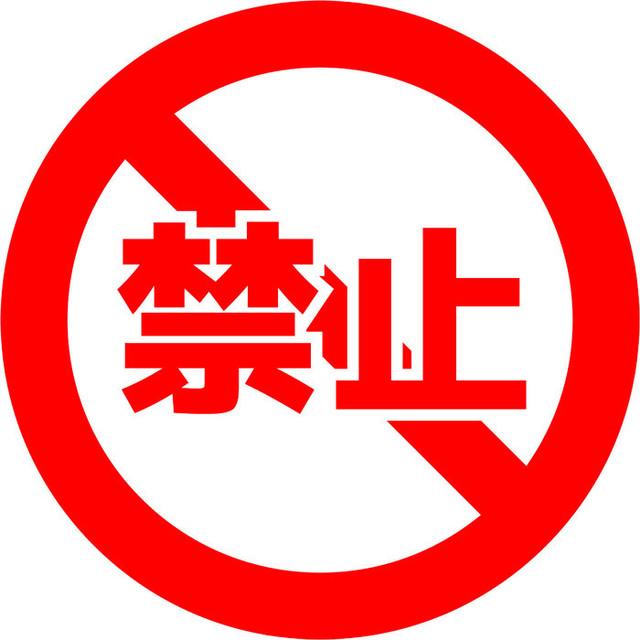 【そんなぁ..!】政府、2030年代半ばにガソリン車新車販売禁止へwwwww