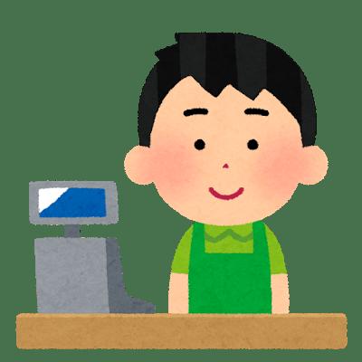 reji_cashier_supermarket_man-1.png
