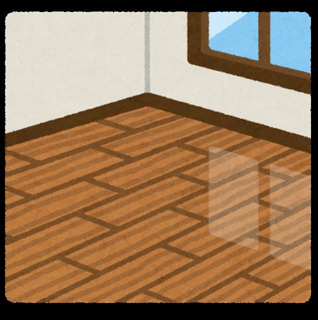 room_yuka_flooring.png