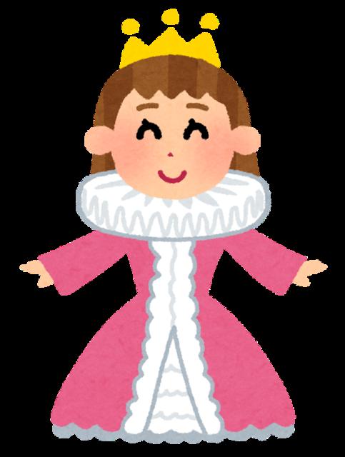 royal_princess.png