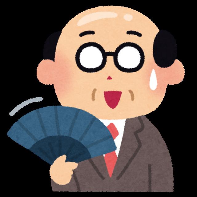 sensu_salaryman.png