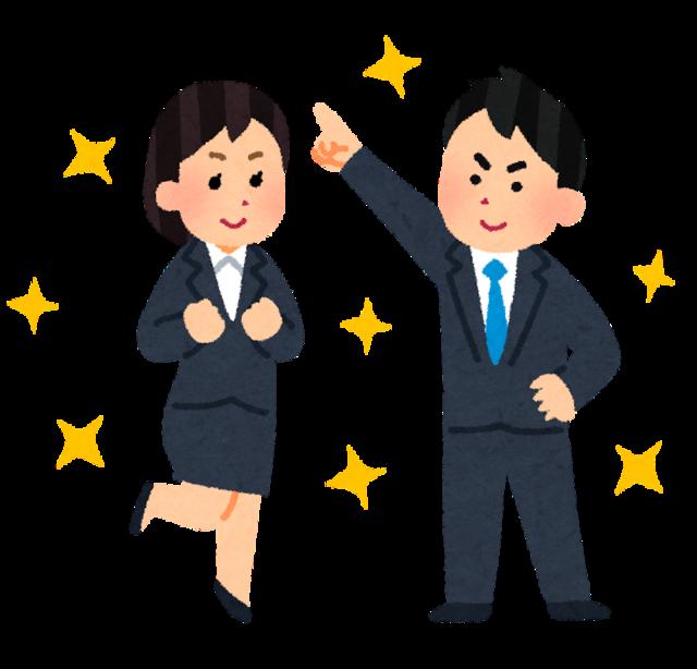 shinsyakaijin_couple2.png