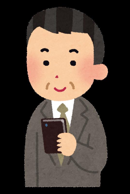 smartphone5_ojisan.png