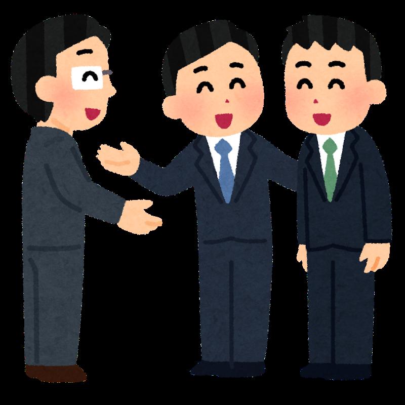 syoukai_business_man.png