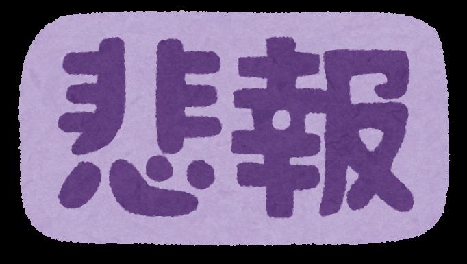 【悲報】2025大阪万博のロゴ、キモすぎる