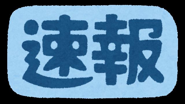 【画像】真・女神転生5発売日2021年キタ━━━━(゚∀゚)━━━━!!wwwwwww