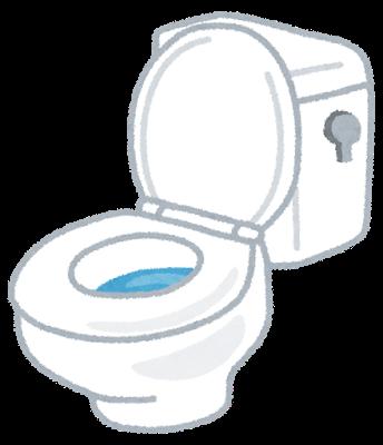 中学校でのツーブロック禁止の理由について教育長が答弁「休み時間にトイレに行って鏡を見るから」