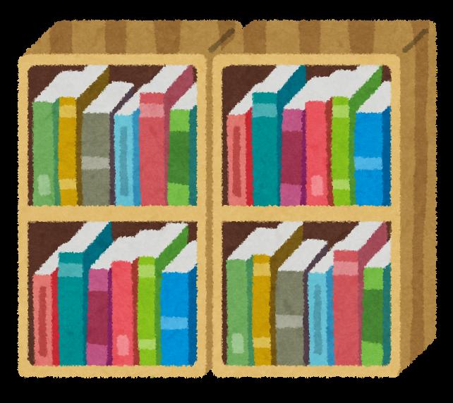 tosyokan_book_tana.png
