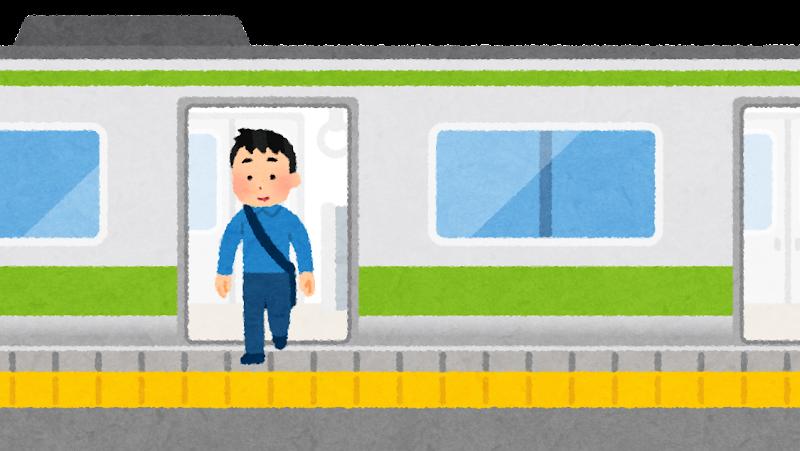 train_kousya_man.png