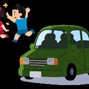 wakamono_hanareru_car.png